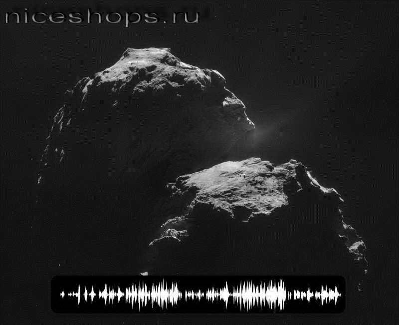 kometa-gerasimenko-chyrumova-nebychnye-zvuki