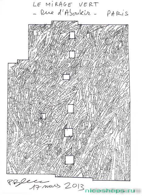 vertikalnye-sady-Patrick-Blanc-Paris-5