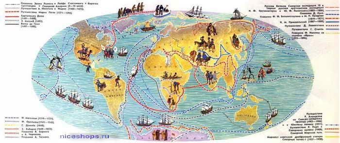 Маршруты путешествий эпохи Великих географических открытий