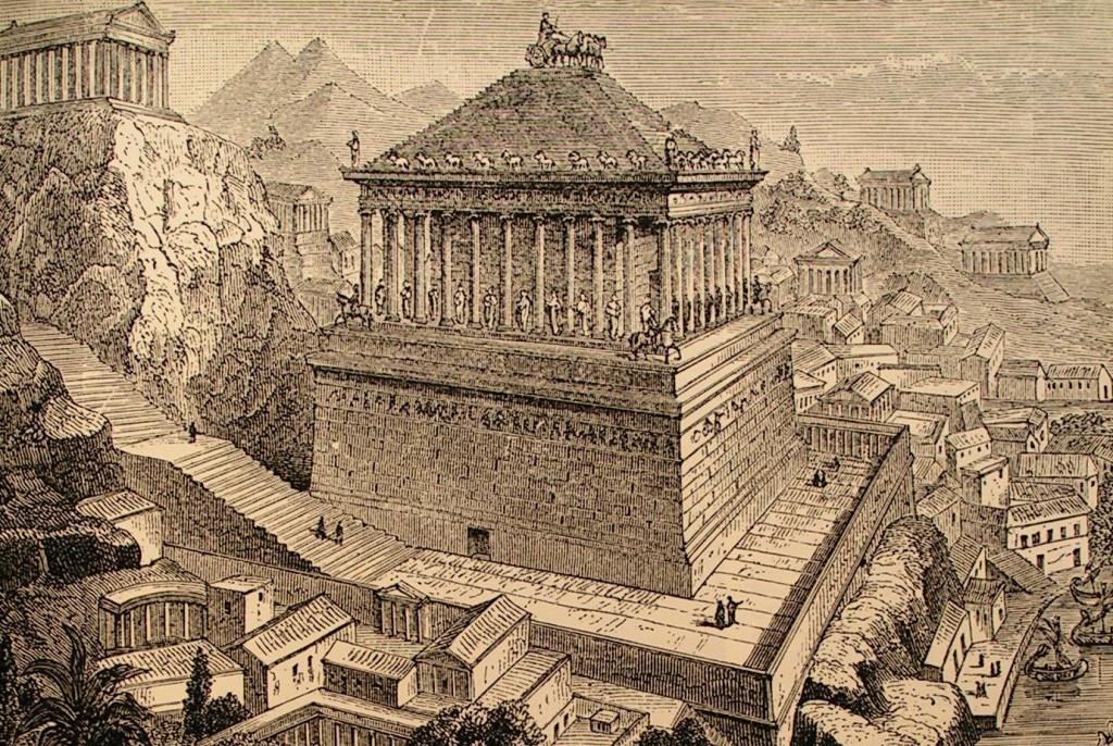 Гравюрное изображение Галикарнасского мавзолея