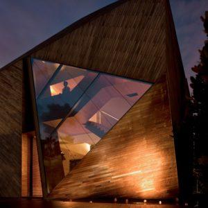 Дом с панорамным остеклением - фото, проекты
