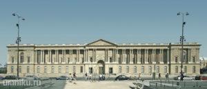 Колоннада Лувра, восточный фасад