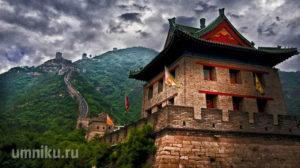Башни Великой Китайской стены