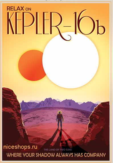 novosti-NASA-ekzoplanety-zemnogo-tipa-kepler-16b-puteshestviya-v-kosmos