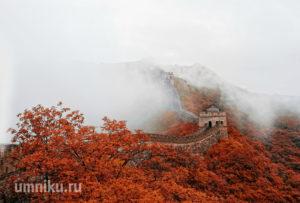 Великая Китайская стена весной