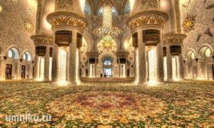 Ковер в Белой Мечети