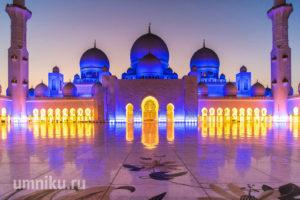 Белая Мечеть ночью
