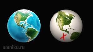 Земля без океанов, площадь суши без океанов