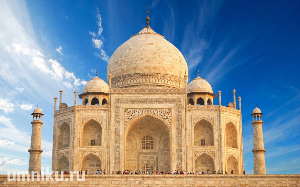 Мечеть Тадж-Махал, Индия