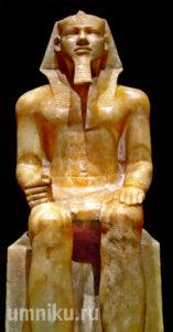 Египетский фараон Хафра