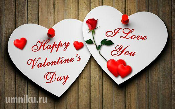 Святой Валентин сердце, открытки на день Валентина