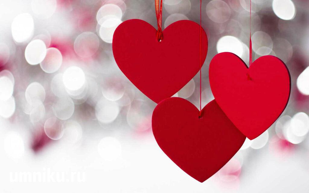 Святой Валентин сердце
