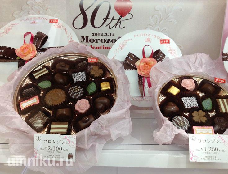 Японский шоколад