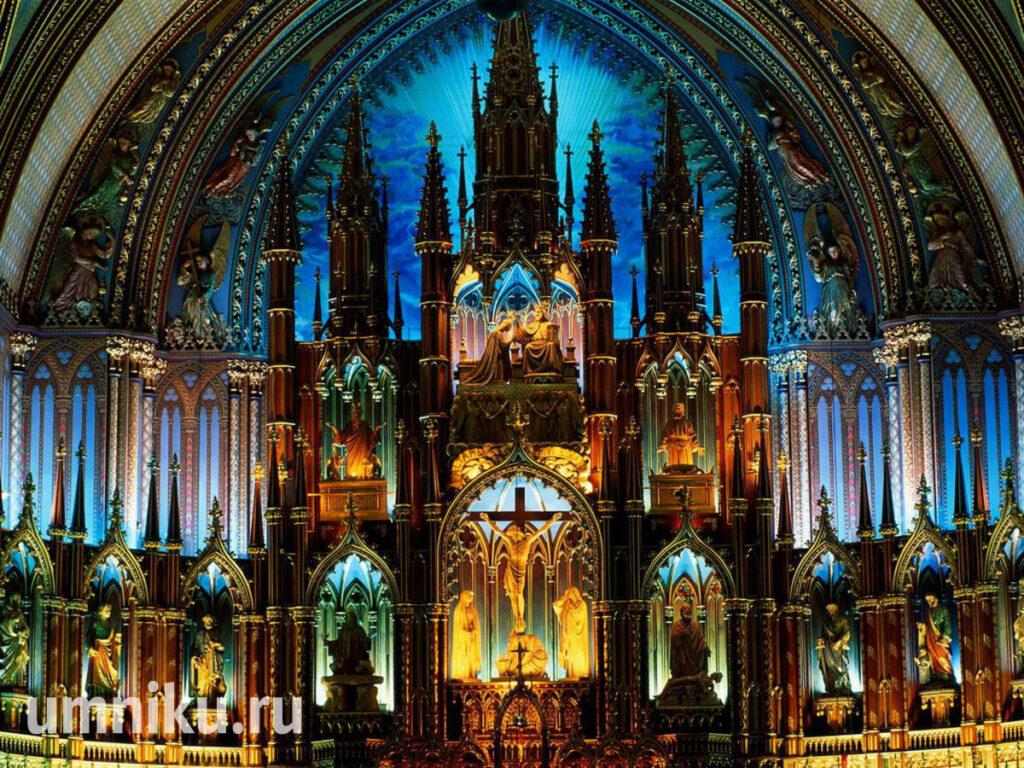 Алтарь собора Парижской Богоматери