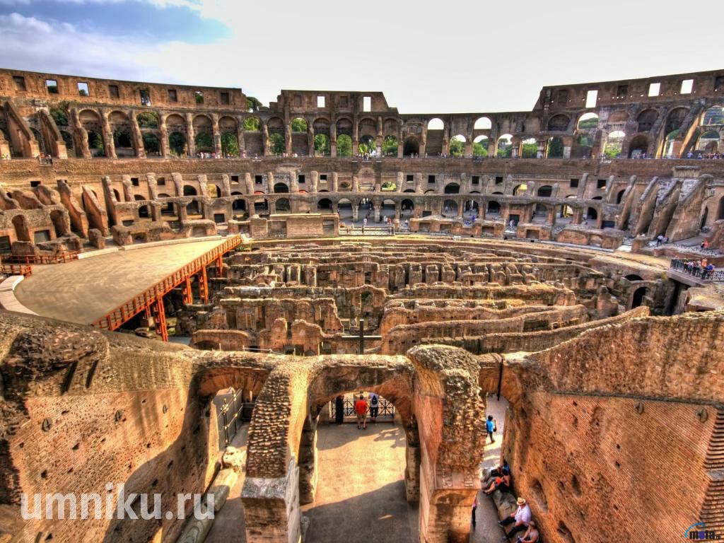 Подземная часть Колизея