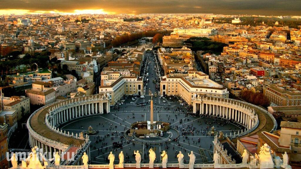 Ватикан: фото