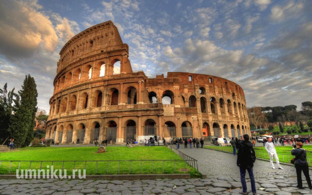 Римский Колизей: фото