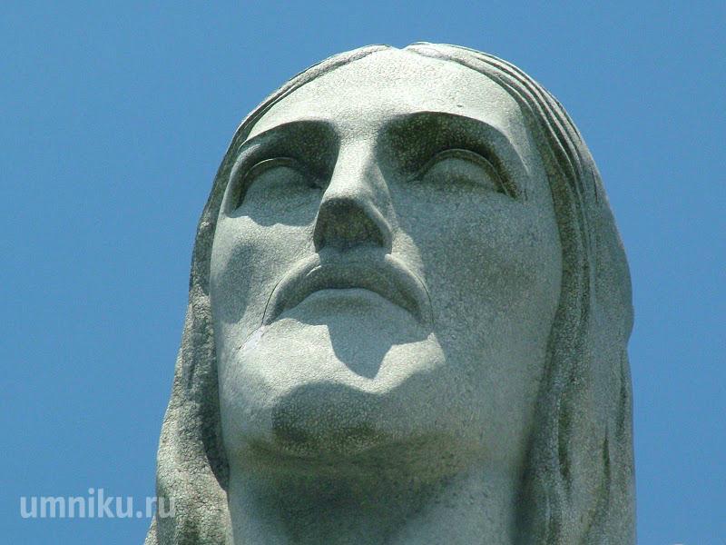 Статуя Христа-Искупителя: лицо