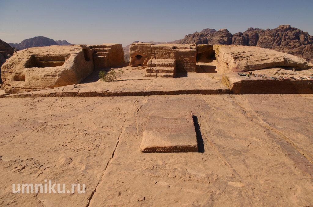 Высокий жертвенник, Петра, Иордания