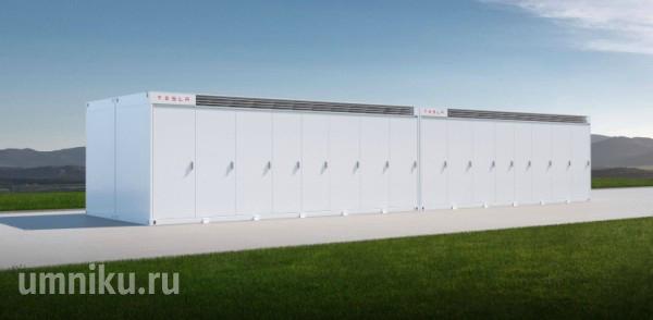 Модульный аккумулятор Megapack от Tesla