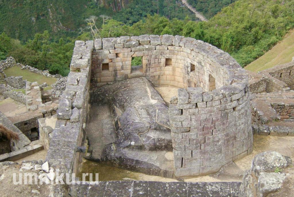 Мачу-Пикчу: храм Солнца, Перу