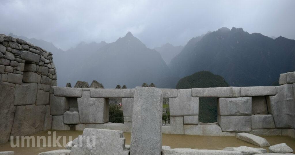 Мачу-Пикчу: храм Трех окон, Перу