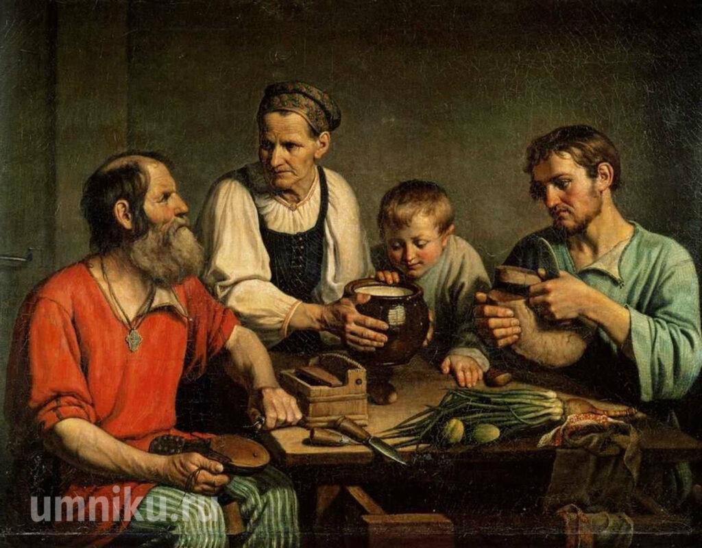 Крестьяне в России 18 век