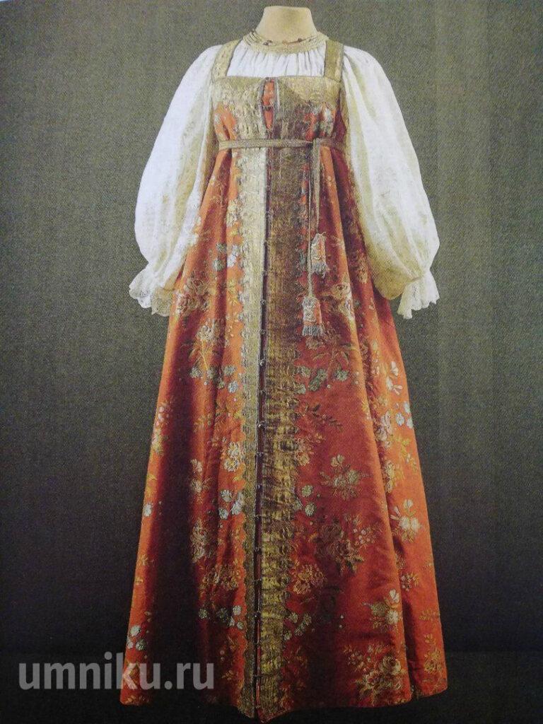 Праздничная женская одежда второй половины 18 века