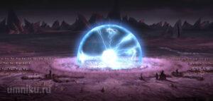 протонное оружие