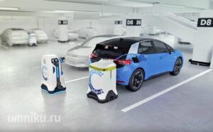 volkswagen robot charging