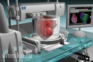 3d принтер медицина